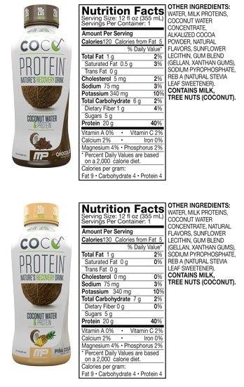 Coco Protein Natures Recovery от MusclePharm