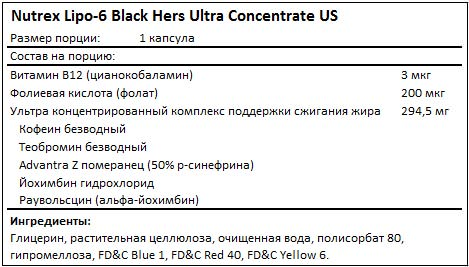 Состав Lipo-6 Black Hers Ultra Concentrate US от Nutrex