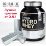 Протеин Optimum Nutrition Platinum Hydrowhey