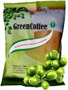 Coffee Global Green Coffee