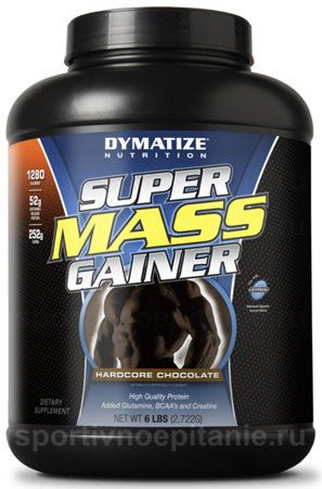 Wnt sport super gainer