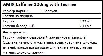 Состав Caffeine 200mg with Taurine от AMIX