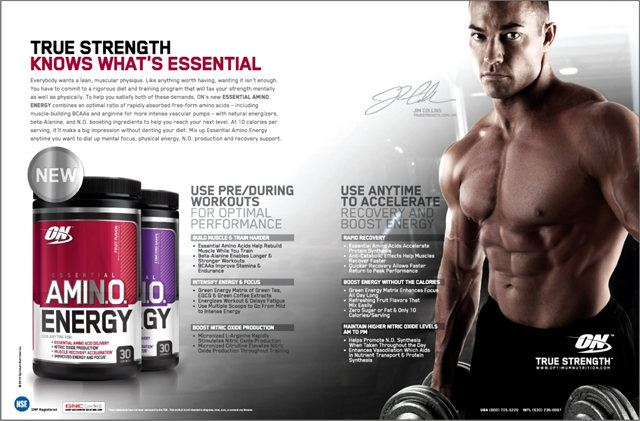 Основы Essential Amino Energy