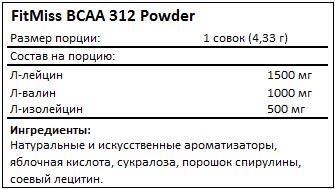 Состав BCAA 312 Powder от FitMiss