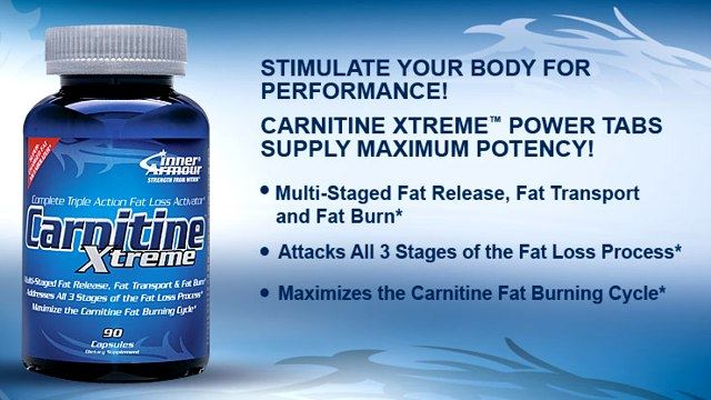 Carnitine Xtreme от Inner Armour