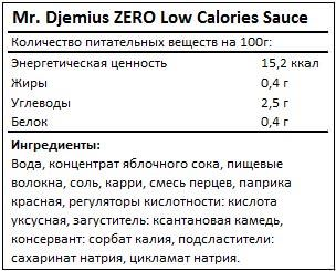 Состав Low Calories Sauce от Mr Djemius ZERO