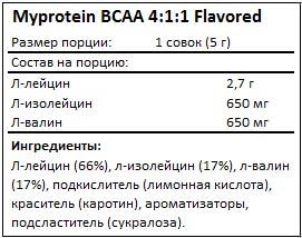 Состав ВСАА 4-1-1 Flavored от Myprotein