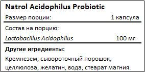 Состав пробиотика Acidophilus Probiotic от Natrol