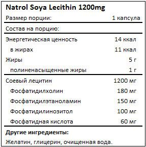 Состав Natrol Soya Lecithin 1200mg