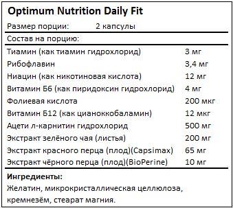 Состав Daily Fit от Optimum Nutrition