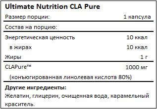 Состав CLA Pure от Ultimate Nutrition