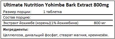 Состав Yohimbe Bark Extract 800mg от Ultimate Nutrition