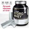 Platinum Hydrowhey - гидролизованный протеин от Optimum Nutrition.