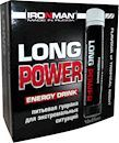 IronMan Long Power