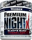 ГАМК Weider Premium Night X