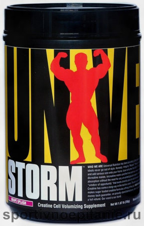 Universal Nutrition Storm