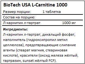 Состав L-Carnitine 1000 от BioTech USA