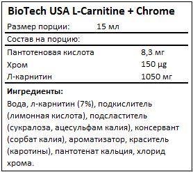 Состав L-Carnitine + Chrome от BioTech USA