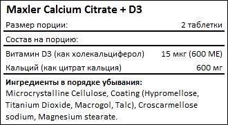 Состав Maxler Calcium Citrate Plus D3