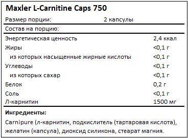 Состав L-Carnitine Caps 750 от Maxler