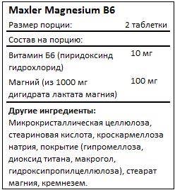 Состав Magnesium B6 от Maxler
