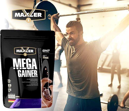 Mega Gainer от Maxler