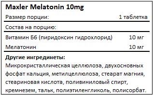 Состав Melatonin 10mg от Maxler