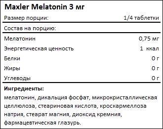Состав Maxler Melatonin 3 мг