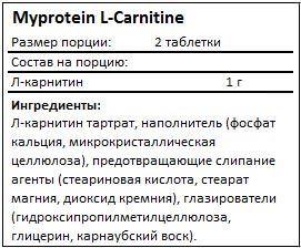 Состав L Carnitine от Myprotein
