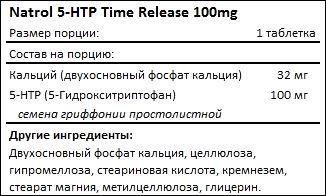 Состав Natrol 5-HTP Time-Release 100 мг