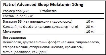 Состав Advanced Sleep Melatonin от Natrol