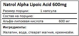 Состав Alpha Lipoic Acid от Natrol