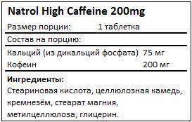 Состав High Caffeine от Natrol