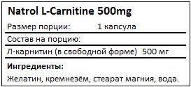 Состав L-Carnitine от Natrol
