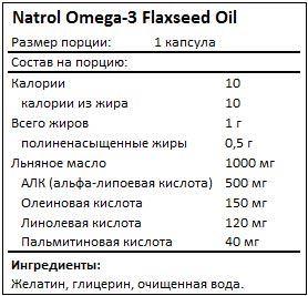 Состав Omega-3 Flaxseed Oil от Natrol