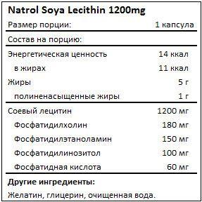 Состав Natrol Soya Lecithin 1200mg