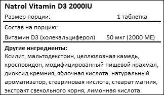 Состав Natrol Vitamin D3 2000 МЕ