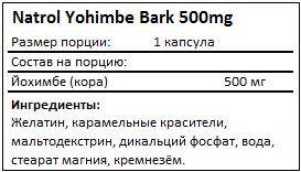 Состав Yohimbe Bark от Natrol