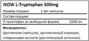 Состав L-Tryptophan 500mg от NOW