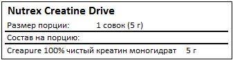Состав Creatine Drive от Nutrex