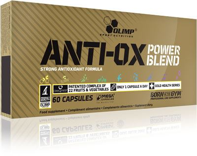 Антиоксиданты Anti-OX Power Blend от Olimp