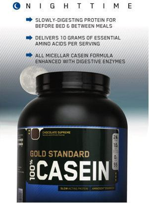 100% Casein Gold Standard - медленное усвоение: прием перед сном и между приемами пищи