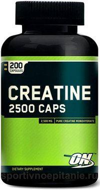 Creatine 2500 200 капсул от Optimum Nutrition.