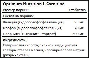 Состав L-Carnitine 500 Tabs
