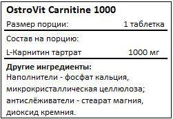 Состав Carnitine 1000 от OstroVit
