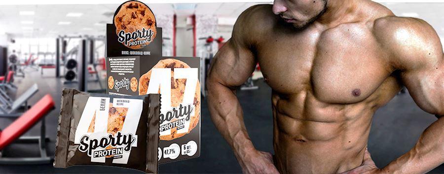 Протеиновое печенье Sporty Protein Cookies