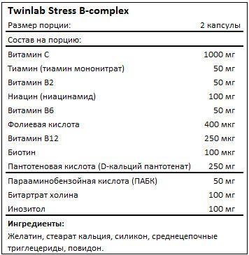 Состав STRESS B-COMPLEX