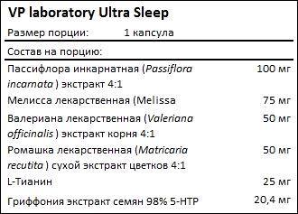 Состав VPLab Ultra Sleep