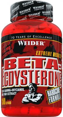 Weider Beta Ecdysterone (150 капс)