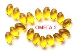 <b>Омега</b> 3 6 9 - спортивное питание, купить витамины и жирные ...